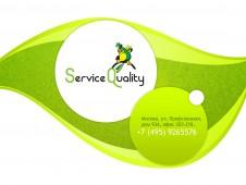 шаблон презентации компании Service Quality