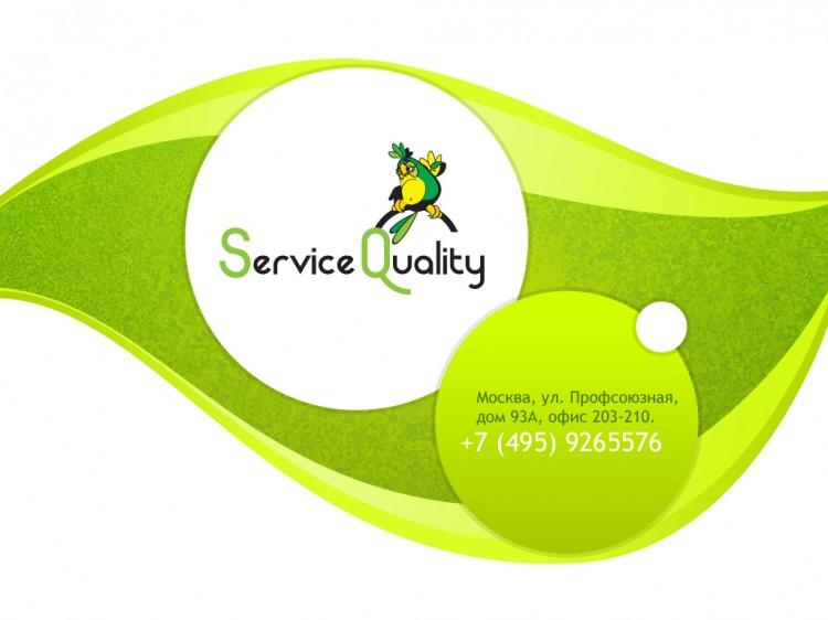 шаблон презентации компании Service Quality. Обложка.